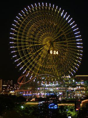 20050917_3