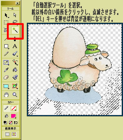 20060314_4