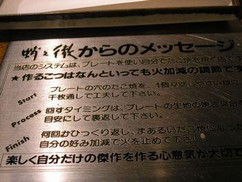 20060503_8