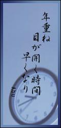 20060609_01