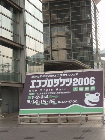 20061216_000