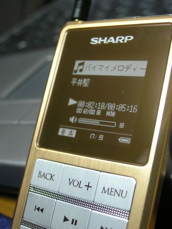 20070102_001