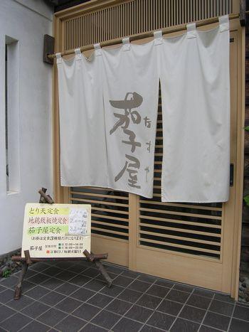 20070423_007