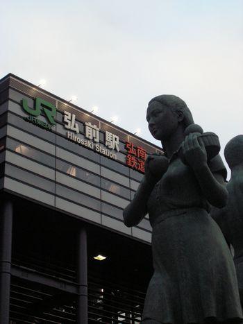 20070713_001