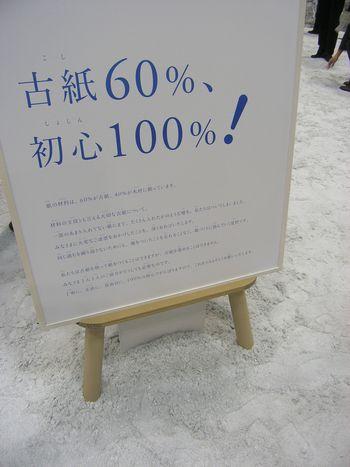20081213_003